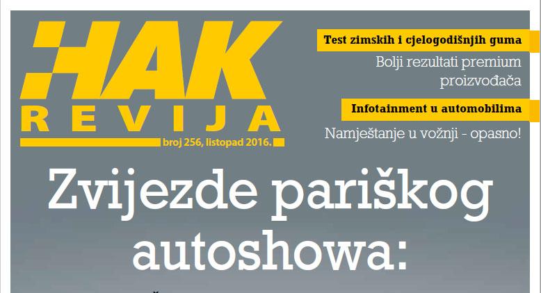 HAK_naslovnica